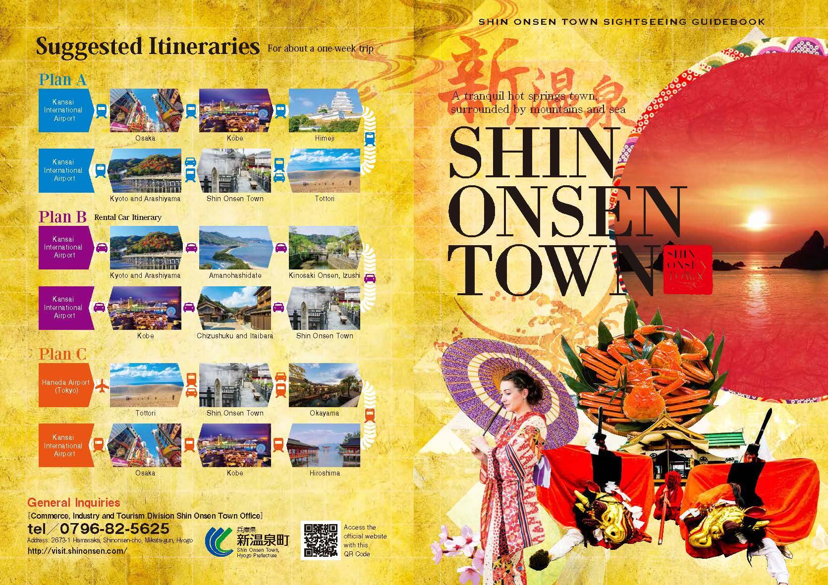 SHIN ONSEN TOWN SIGHTSEEING GUIDEBOOK01