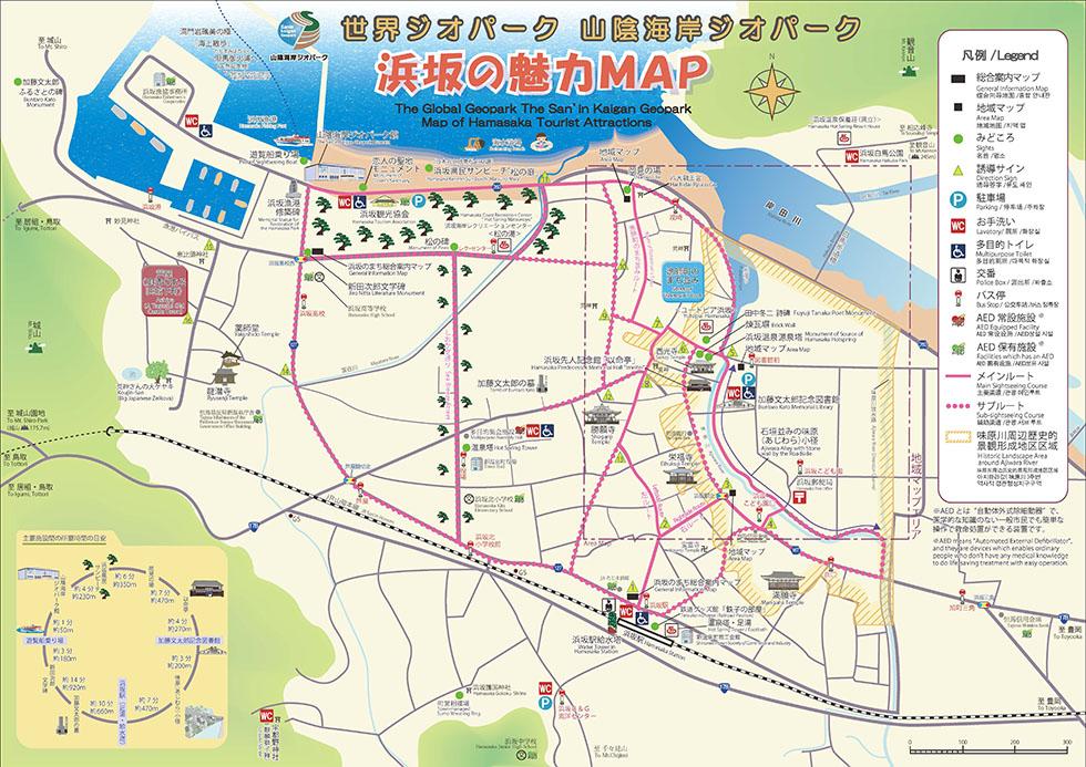 浜坂の魅力マップ1