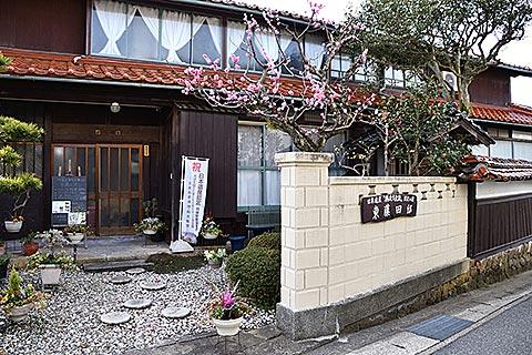 ゲストハウス 東藤田邸